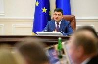 Украинцам будут частично компенсировать расходы на услуги няни