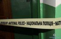 В Киеве нашли застреленным иностранца (обновлено)