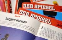 Немецкий Spiegel разоблачил собственного журналиста, который придумывал тексты и героев