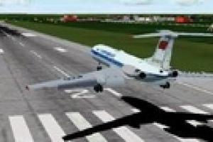 В Евпатории планируют открыть аэропорт