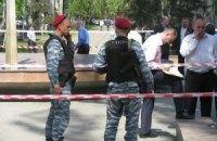 """""""Днепропетровские террористы"""" узнали себя на камерах видеонаблюдения"""