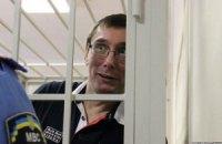 Луценко перебивает выступление прокурора