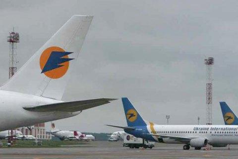 Україна і Туркменістан відновили переговори про авіасполучення