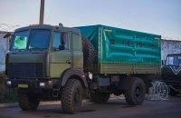 """Богдан"" договорился о производстве армейских грузовиков МАЗ"
