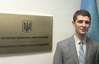 У США вперше в історії можуть на законодавчому рівні визнати геноцид українців, - почесний консул України