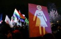 В Польше протестовали против ужесточения закона об абортах