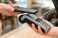 Бесконтактный бой: как NFC-решения меняют банки и причем здесь Украина
