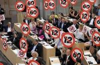 Парламент Австрии рассматривает переход на 12-часовый рабочий день