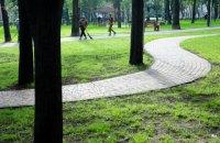 """Прокуратура висунула підозру двом чиновникам через ремонт парку """"Партизанської слави"""""""