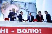 Оппозиция: сума, тюрьма и «список Александра Януковича»