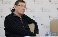 """Юрий Луценко: """"Активистам хочется верить: существует некая кнопка, стоит ее нажать – и Янукович уйдет. Это иллюзия"""""""