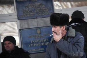 Рада забрала пенсии у работающих сотрудников контролирующих органов