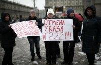 В Минске предприниматели прошли протестным маршем