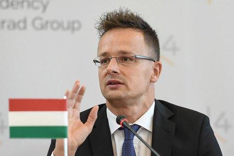 Угорщина далі блокуватиме засідання Комісії Україна-НАТО, - Сійярто