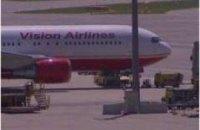 В аэропорту Вены начался обмен шпионами