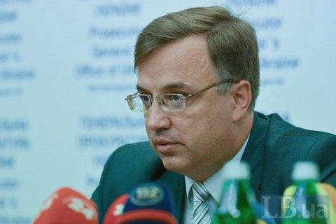 Генпрокуратура не считает расследование против Касько местью