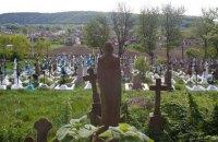 В Яготине вандалы раскопали могилу умершей женщины, чтобы украсть украшения
