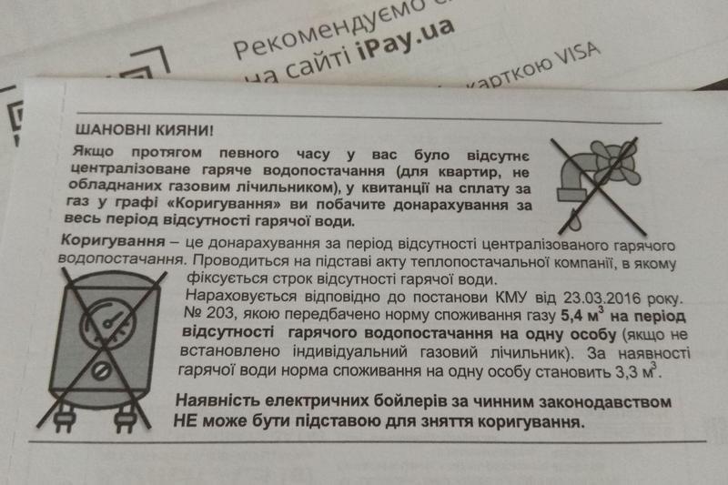 КГГА: Дырявые трубы недают подключить кгорячему водоснабжению 5% киевлян