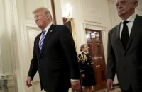 45% американцев поддерживают импичмент президента Трампа