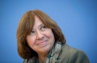 Нобелівська лауреатка Світлана Алексієвич увійшла до координаційної ради Білорусі