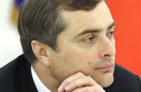 Медведев назначил главного идеолога Кремля Суркова вице-премьером