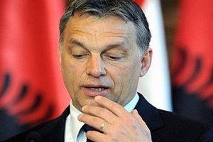 Партия венгерского премьера лишилась конституционного большинства