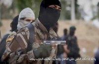Бойовики ІД стратили 18 своїх соратників за спробу здатися курдам