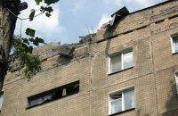 На відновлення Донбасу потрібно 1,2 млрд доларів