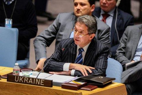 Бывший постпред Украины при ООН Сергеев ушел на пенсию