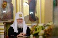 РПЦ припинить поминати Вселенського патріарха за богослужінням і ініціює Всеправославний собор