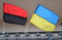 Мэрия Львова утвердила порядок использования красно-черного флага ОУН