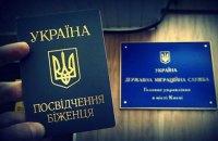 В Германии хотят признать Украину безопасной страной