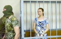 Киевский суд приговорил доверенное лицо Путина к условному сроку