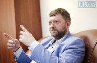 Ветированный Зеленским Избирательный кодекс будет пересматриваться, - Корниенко