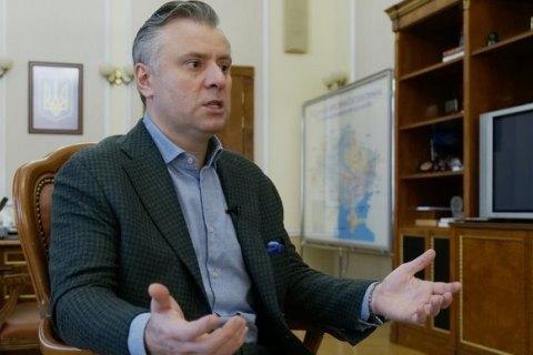 Вітренко: не розумію, як Німеччина може гарантувати транзит газу через Україну