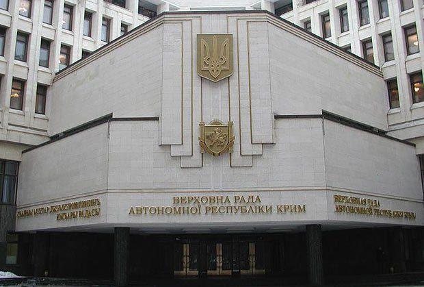 Крымский парламент не претендует на полную самостоятельность