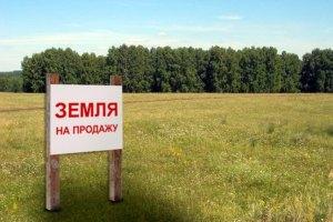 Публичная кадастровая карта защитит права собственности на землю, - Госземагентство