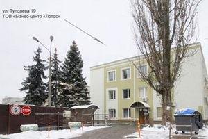 Налоговая обыскала бизнес-центр сына Луценко в Киеве