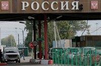 У РФ прикордонники затримали 160 українців на кордоні з Білоруссю