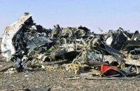 Египет отказался признать терактом катастрофу А321