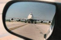 Евроконтроль принял решение о присоединении Украины к общей системе маршрутных сборов за аэронавигацию