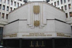 Українську мову просять зробити регіональною у Криму