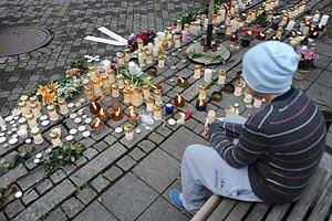 Норвегия поминает погибших на острове Утойя
