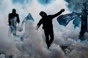 Французские власти запретили митинг ультраправой молодежи