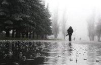В понедельник в Киеве до +7 градусов
