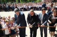 Порошенко: Днепропетровщина - одна из лидеров по созданию нового образовательного пространства