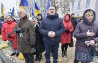 На Софийской площади проходит совместная молитва за автокефалию (обновлено)