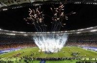 """Хакери намагалися вимкнути світло на """"Олімпійському"""" під час фіналу ЛЧ"""