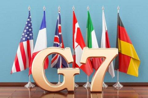 Агрессора нужно заставить уважать мировой порядок, - посольство Украины в США о возвращении РФ в G7