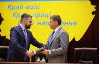 Зеленський призначив голову Запорізької ОДА